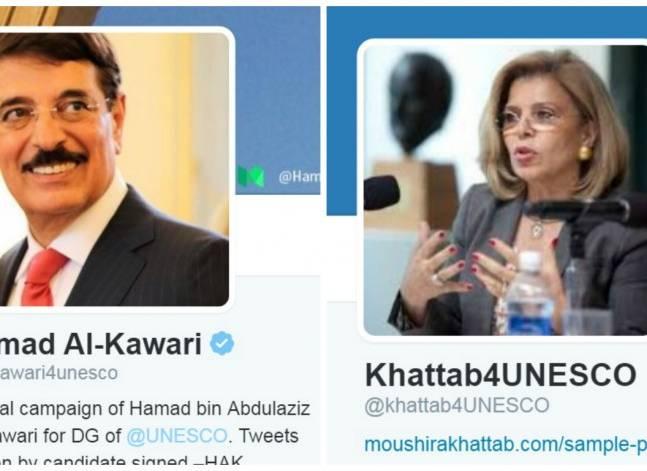 مشيرة خطاب.. لا تعرفها ويكيبيديا ومرشح قطر لليونسكو متواجد بثلاث لغات