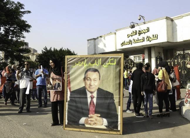 """إحالة دعوى """"العفو الشامل"""" عن مبارك إلى هيئة المفوضين بمجلس الدولة"""