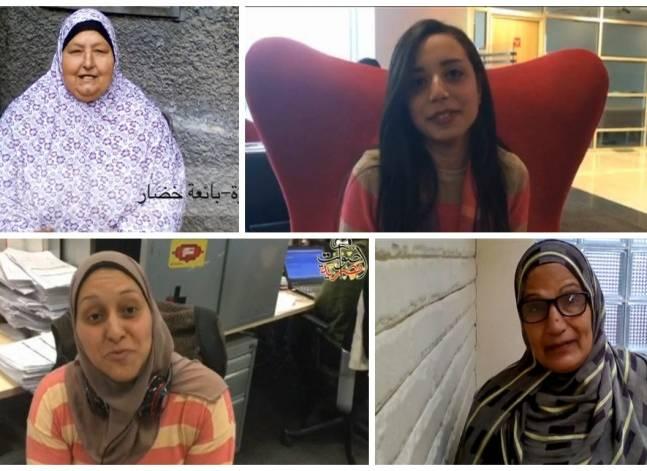بالفيديو- شارع آمن وفرص عمل وانخفاض الأسعار.. أحلام المرأة في 2017