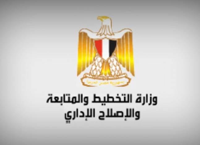 الرقابة الإدارية: ضبط مدير المشتريات بوزارة التخطيط عقب تقاضيه رشوة