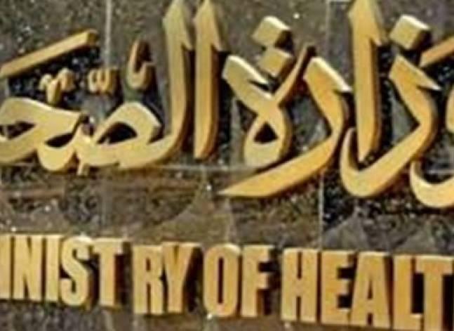 أصوات مصرية - إيقاف المتحدث باسم وزارة الصحة عن العمل لاتهامه في وقائع فساد