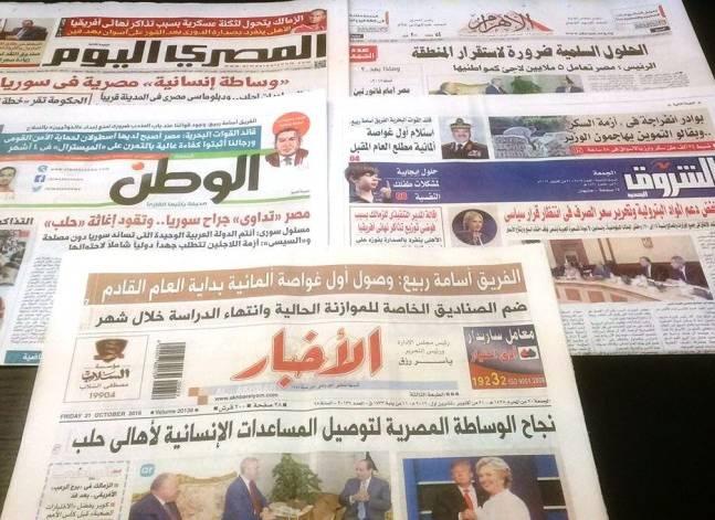 تخفيض الإنفاق الحكومي ونجاح الوساطة المصرية في حلب يتصدران صحف الجمعة