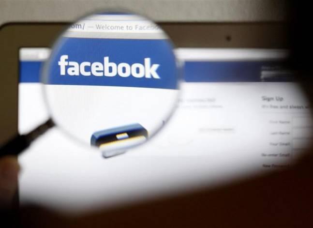 غياب الخصوصية على الإنترنت يدفع ثمنها النساء