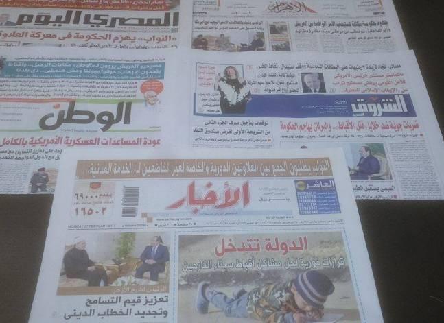 """تداعيات """"أقباط سيناء"""" ولقاء السيسي بمسؤول عسكري أمريكي يتصدران صحف اليوم"""