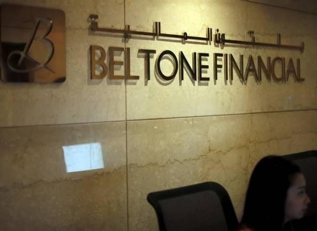 الرقابة المالية ترفض تظلم بلتون ضد إلغاء التعاملات على أسهمها في البورصة