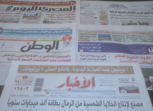 تصريحات السيسي وإلغاء الكروت الذهبية وفوز الأهلي يتصدرون صحف الأحد