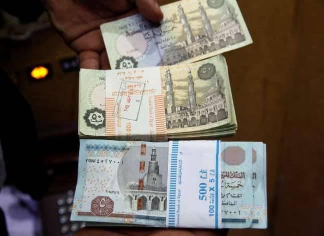 كم يساوى الدينار البحرينى بالريال السعودى | الدينار البحريني كم يساوي ريال  سعودي