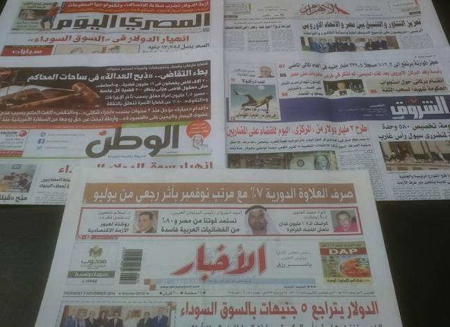 تراجع الدولار بالسوق السوداء وانخفاض سعر الذهب يتصدران صحف الخميس