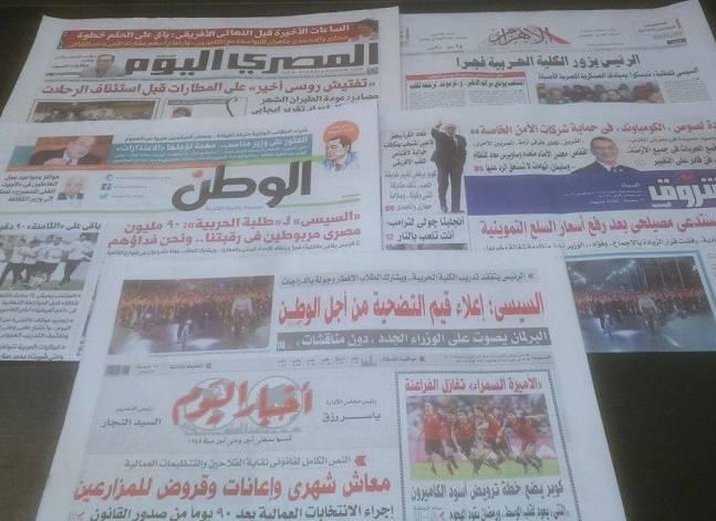 """زيارة السيسي لـ""""الحربية"""" واستعدادات نهائي أمم أفريقيا يتصدران صحف السبت"""