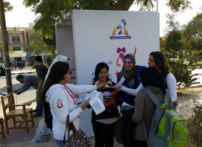 """انطلاق أنشطة حملة """"كوني"""" بجامعة المنيا لمناهضة العنف ضد المرأة"""