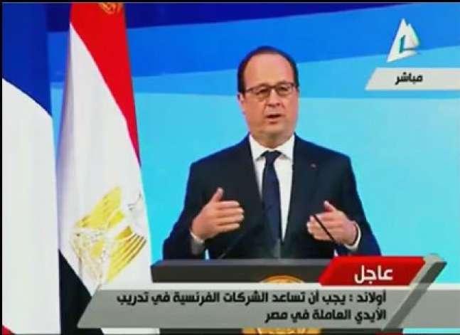 أولوند: مصر تواجه 3 تحديات جسيمة.. وباريس ترافق القاهرة من أجل أمنها وتنميتها