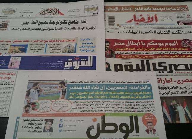 لقاء الفراعنة والكاميرون وحكم حق المسيحي في إجازة حج يتصدران صحف الأحد