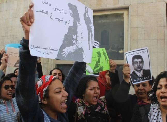 من مواجهة الاحتلال للثورة على الرجل.. أشهر مظاهرات قادتها المصريات