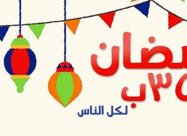 """مدربة يوجا تدشن حملة """"تحويشة رمضان"""" لصيام بدون كسل"""