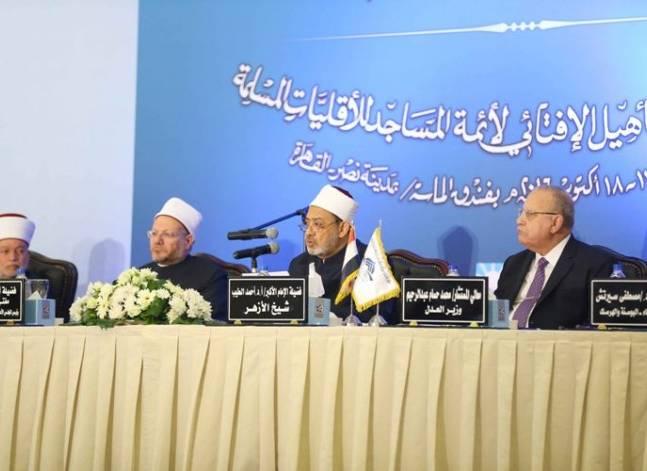 """مؤتمر الإفتاء يصدر """"إعلان القاهرة"""" لتنظيم شؤون الأقليات المسلمة"""