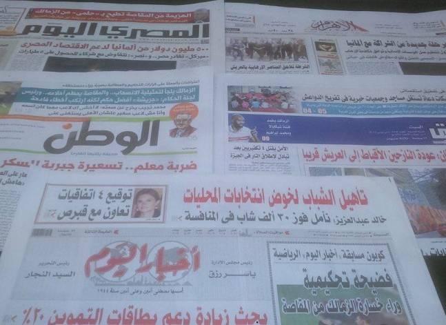 تسعيرة السكر الحر ومقتل 4 في مواجهة مع الأمن بالجيزة يتصدران صحف السبت