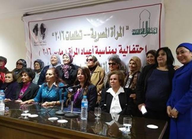 """""""سوزان مبارك"""" حاضرة في احتفالات يوم المرأة العالمي"""