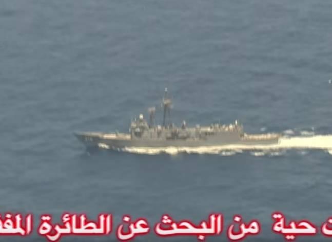 مصر للطيران: انتشال المزيد من حطام الطائرة والبحث لا يزال جاريا