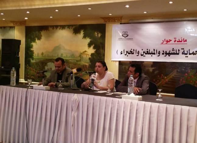 عزة سليمان: على القانون حماية المُبلّغات في قضايا التحرش والاغتصاب