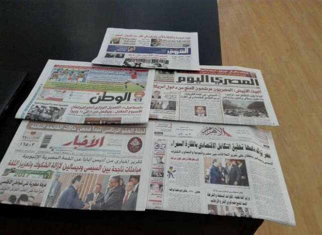 مباحثات السيسي وديسالين وقرارات ترامب تتصدران صحف اليوم الثلاثاء