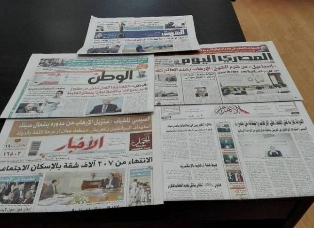 إسقاط عضوية السادات وتصريحات السيسي وإسماعيل يتصدران صحف اليوم