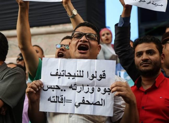 إخلاء سبيل نقيب الصحفيين وعضوي مجلس النقابة