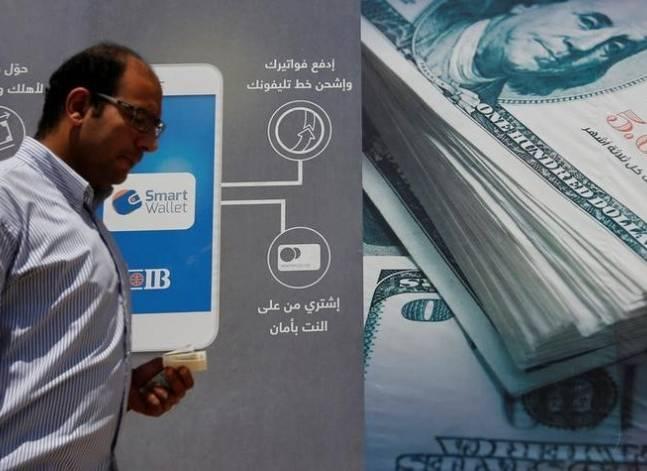 ديون الجهاز المصرفي بالدولار تفوق أصوله الأجنبية للشهر التاسع