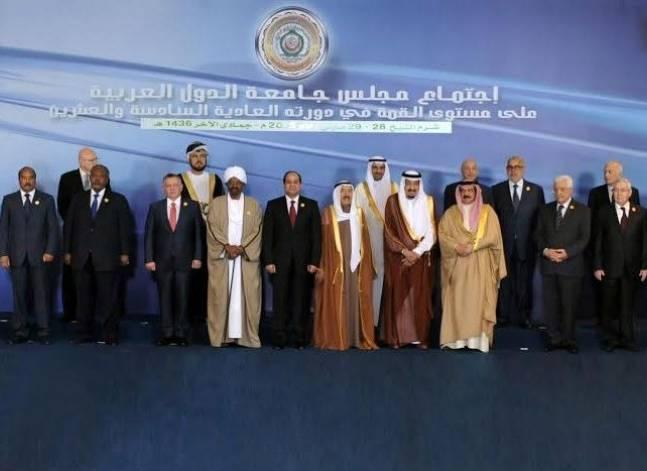 وكالة: الأردن يستضيف القمة العربية المقبلة بعد اعتذار اليمن