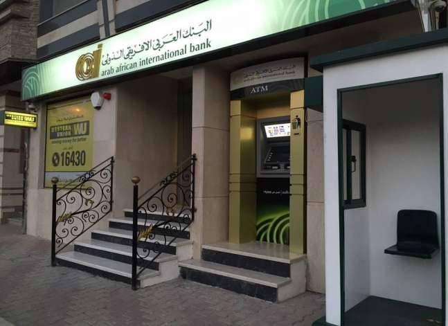 بلومبرج: مصر تختار سيتي جروب مستشارا لخصخصة حصة من البنك العربي الأفريقي