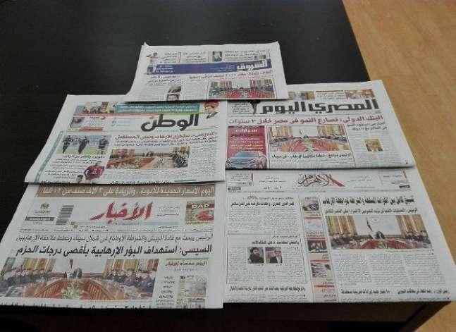 الأسعار الجديدة للأدوية وتصريحات السيسي عن الإرهاب تتصدران الصحف