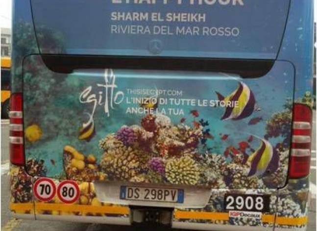 السياحة تطلق حملة ترويجية لمصر في إيطاليا