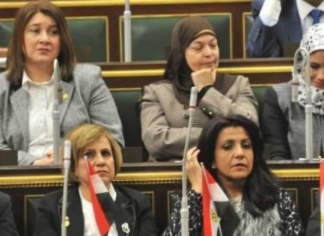 """حقوقيون: """"التربيطات"""" ظلمت المرأة في لجان البرلمان الفرعية"""
