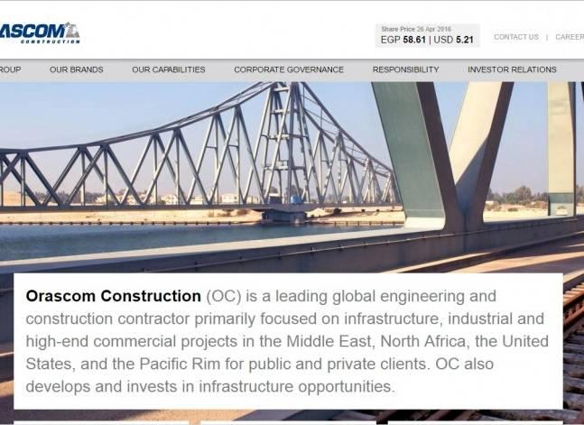 تعاقدات البنية التحتية تجعل لمصر أكبر نصيب في مشروعات أوراسكوم للإنشاء