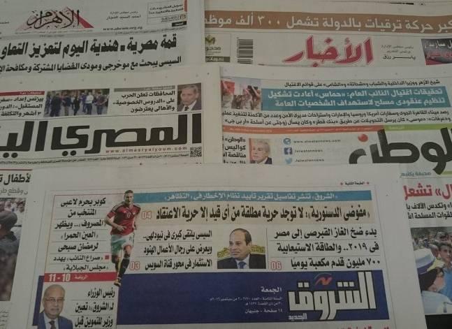 مشاركة السيسي في قمة العشرين وأزمة ألبان الأطفال تتصدران صحف الأحد