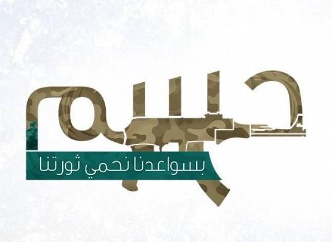 """محكمة تقضي بحظر حركة """"حسم"""" واعتبارها """"جماعة إرهابية"""""""
