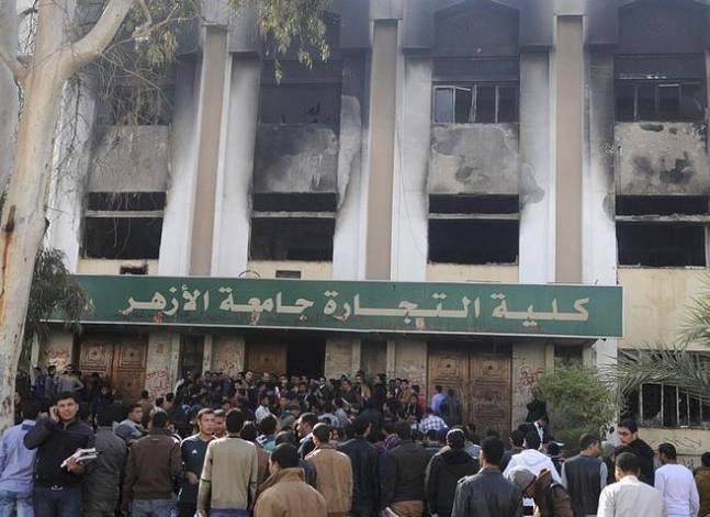إلغاء حكم بسجن 5 طالبات في أحداث عنف بجامعة الأزهر
