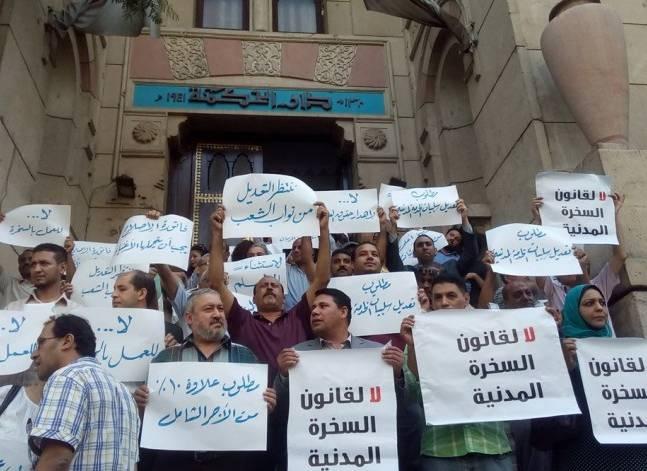 السيسي: المسابقات ليست شرطا لتعيين قيادات في الرئاسة ومجلس الوزراء