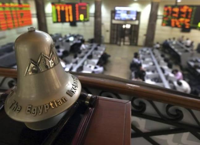 أصوات مصرية - تراجع طفيف في البورصة بعد صعودها أربعة جلسات
