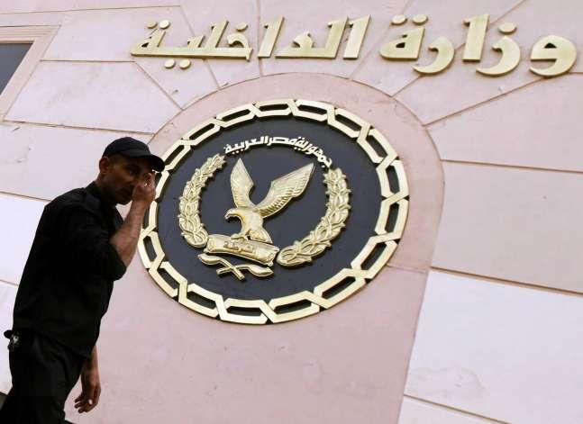 الداخلية: مقتل نائب مأمور قسم شرطة القسيمة بالعريش