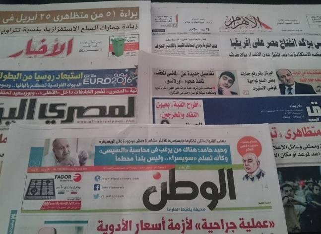 براءة 51 من متظاهري 25 أبريل وزيادة الجمارك يتصدران صحف الأربعاء
