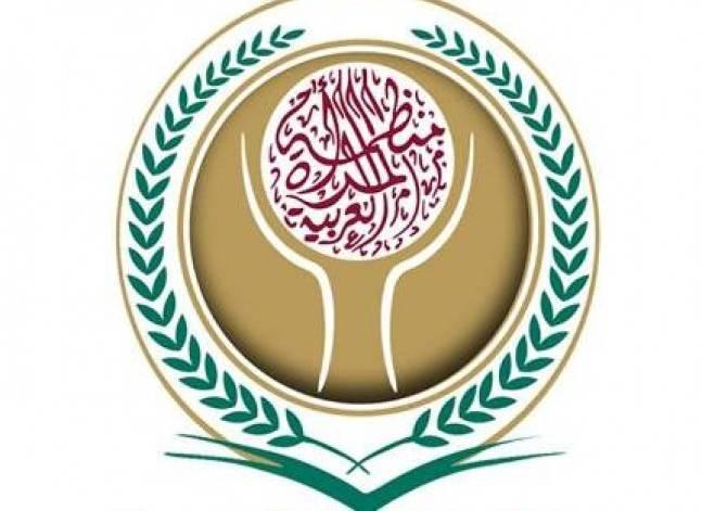 """""""نعم.. معا نستطيع"""" شعار المؤتمر السادس لمنظمة المرأة العربية"""