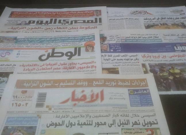 تصريحات السيسي للإعلاميين الأفارقة وفوز الزمالك يتصدران صحف الاثنين