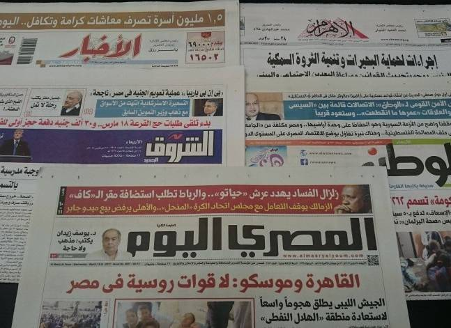 """الإفراج عن شباب """"العفو الرئاسي"""" وتسمم تلاميذ سوهاج يتصدران صحف الأربعاء"""