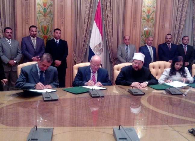 بروتوكول بين الإنتاج الحربي والأوقاف والاستثمار لتنمية شمال كفر الشيخ