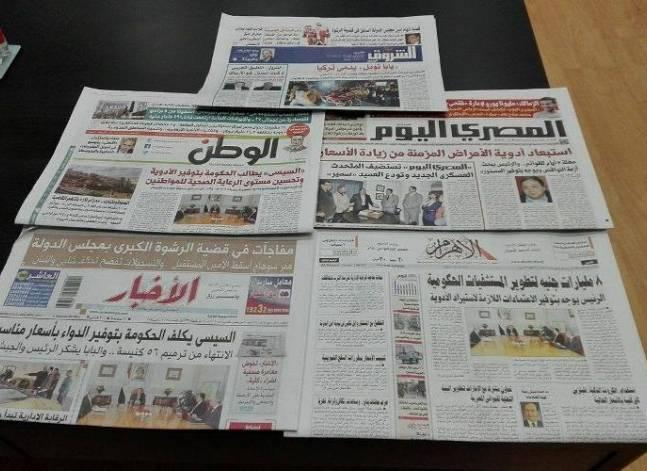 """مطالبة السيسي بتوفير الدواء وتحقيقات """"الرشوة الكبرى"""" تتصدران صحف اليوم"""