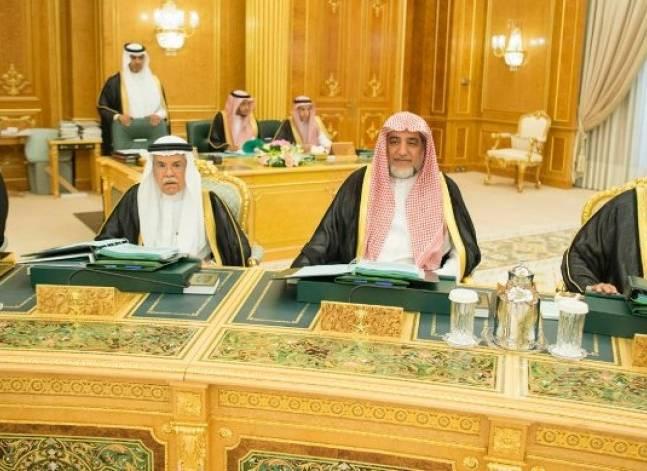 مجلس الوزراء السعودي يوافق على اتفاقية تيران وصنافير