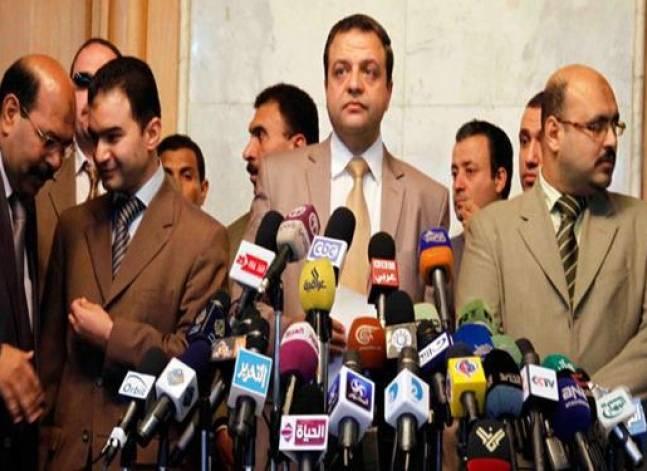 """10 يناير.. الحكم في دعوى بطلان إحالة """"قضاة من أجل مصر"""" للصلاحية"""