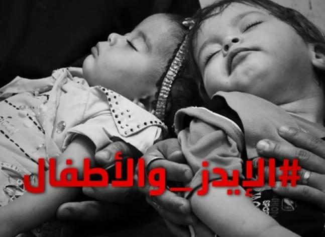 جمعية كاريتاس مصر: إصابة الأطفال بالإيدز لا تمنعهم من الزواج والإنجاب