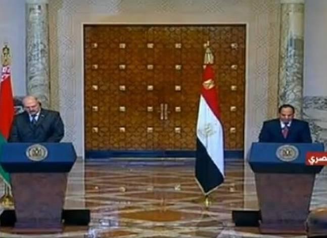السيسي ورئيس بيلاروسيا يوقعان إعلانا مشتركا بين البلدين وعددا من الاتفاقيات