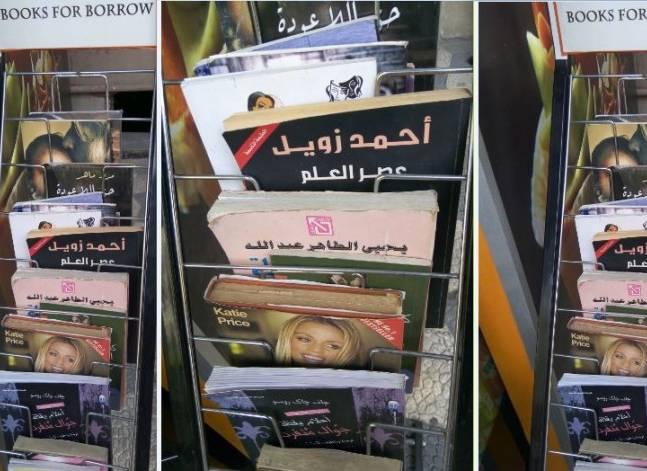 مع اقتراب معرض القاهرة..تعويم الجنيه يغرق صناعة الكتاب